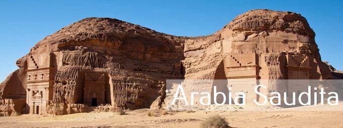 arabia05 (1)